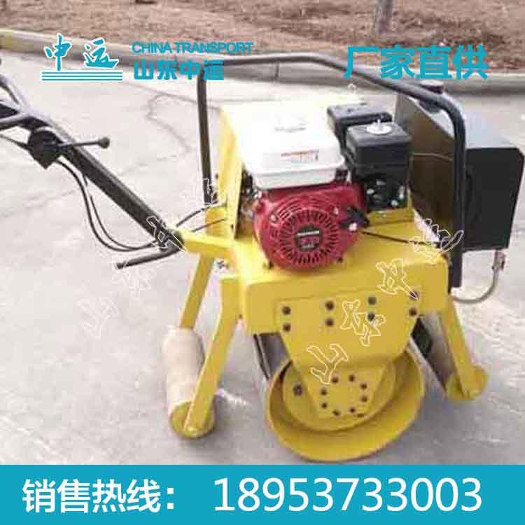 手扶压路机,路面压实机械,热销小型手扶式压路机 单钢轮柴油压路机