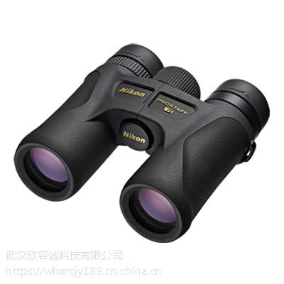 尼康望远镜湖南总经销尼康PROSTAFF7S 10x30双筒望远镜