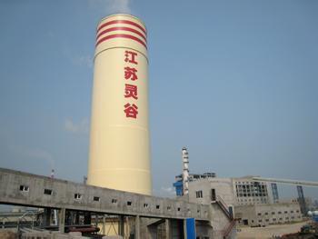 http://himg.china.cn/0/4_709_236562_350_263.jpg