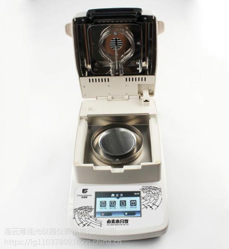 重庆批发多功能卤素水分测定仪DHS系列