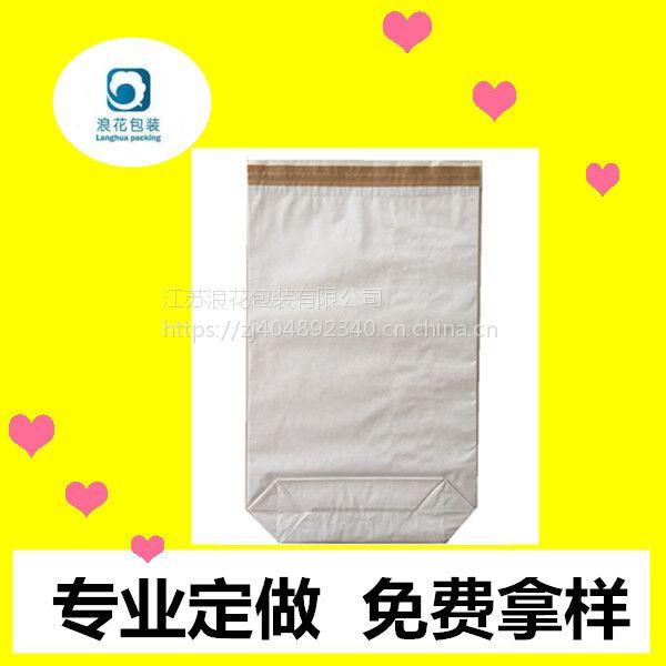 南京浪花专业定制防潮、美观-套PE膜纸塑方底袋化工专用