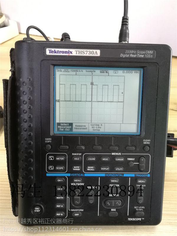 Tektronix泰克THS730A手持示波器隔离通道示波器