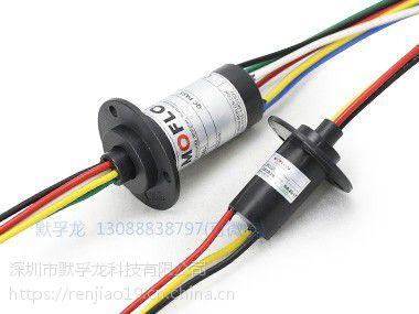 厂家供应光电组合混合滑环单模多模光纤滑环光纤旋转连接器可定制