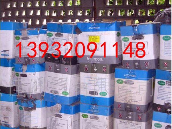 http://himg.china.cn/0/4_709_239710_603_453.jpg