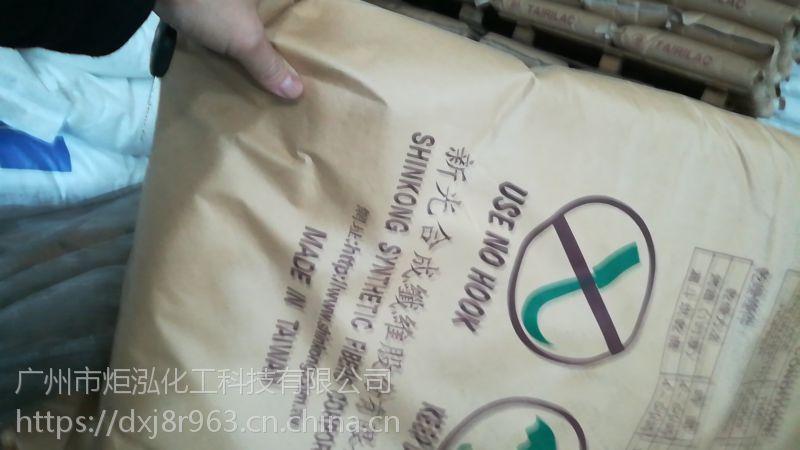 供应TPEE 台湾新光 DH6000