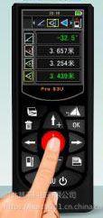 永康根管测量仪|身高体重测量仪|