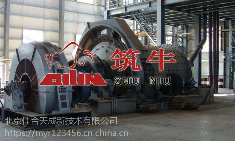 北京|干粉界面剂价格|干粉界面剂厂家