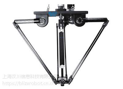 并联机器人 蜘蛛手机器人 德国BLIZX BX4T-650/800/1100/1300