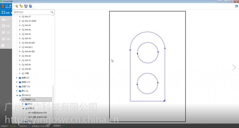 橱柜门排版软件 衣柜门板制作软件
