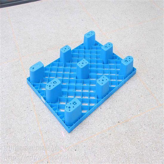 广安市工厂批发 塑料托盘 塑料卡版 防潮板
