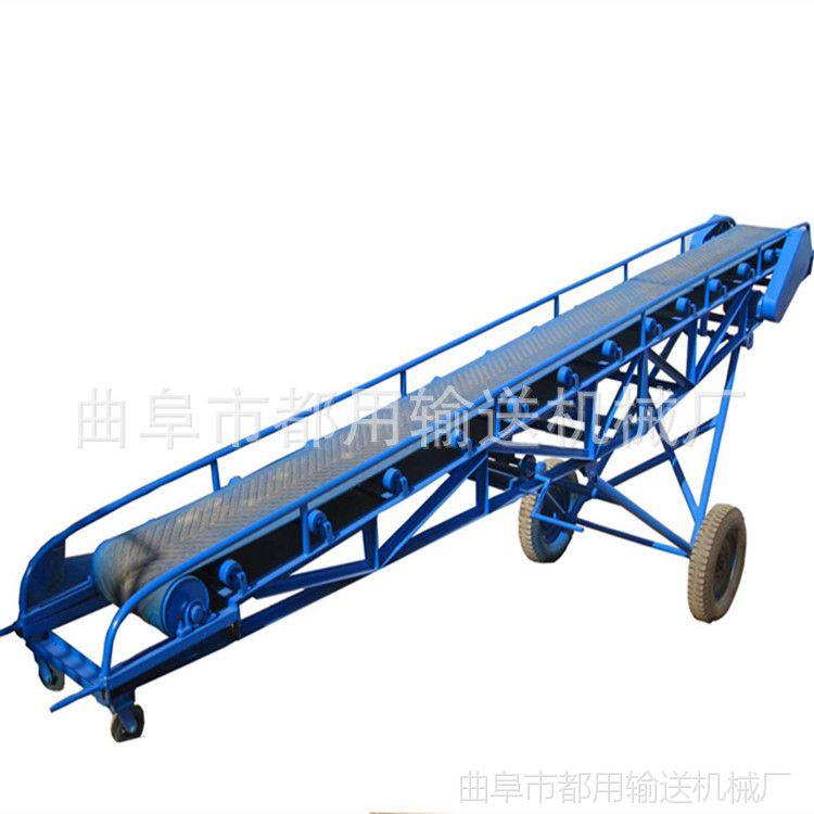 [都用]土渣装车输送机 碎稻草皮带输送机 移动式皮带机价格