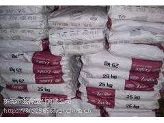 长期现货美国杜邦 LCP 7145 增强级、耐高温,注塑级