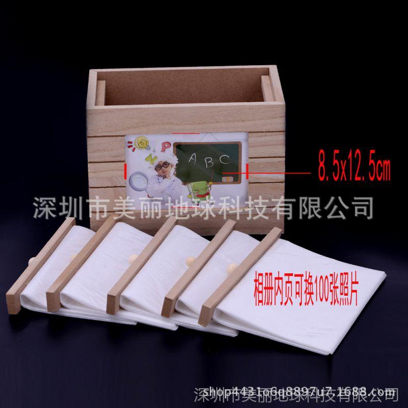 6寸拾光宝盒创意宝宝成长环保纪念册家庭相薄儿童相册影集点赞礼