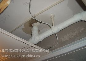 昌平区兴寿防水补漏|厕所管道漏水检测