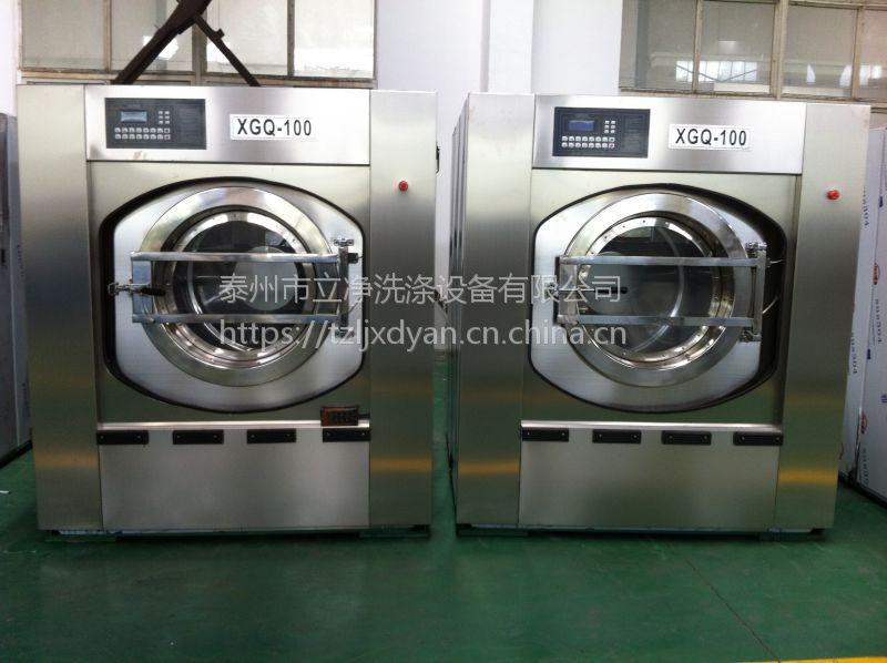 50公斤全自动电加热洗脱机\洗衣房50公斤电加热布草洗衣机