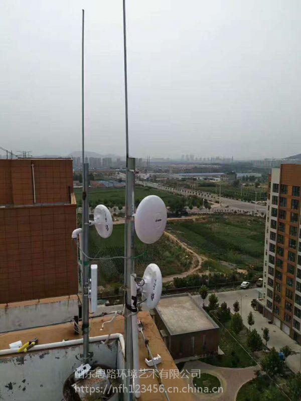 思路设计网桥监控方案 防水3公里5.8G300兆大功率拨码无线网桥工作温度:-40-70