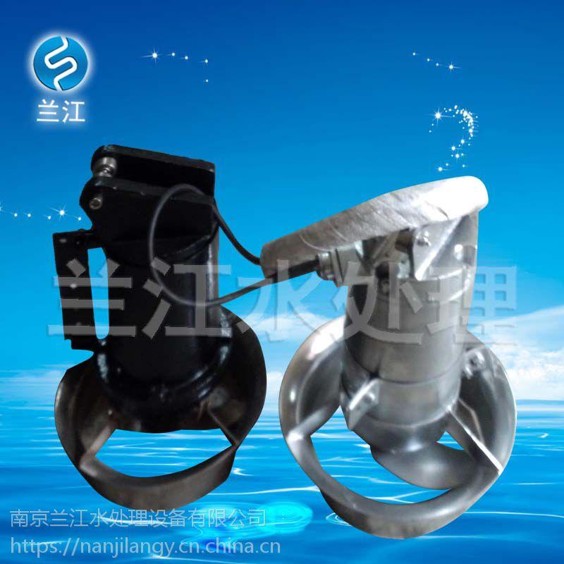 QJB2.5液下潜水搅拌机价格