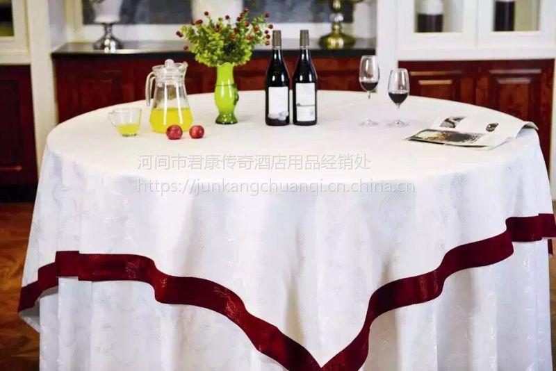 君康供应酒店桌布-会议台裙婚宴宴会椅套涤纶婚庆布艺喜宴桌布