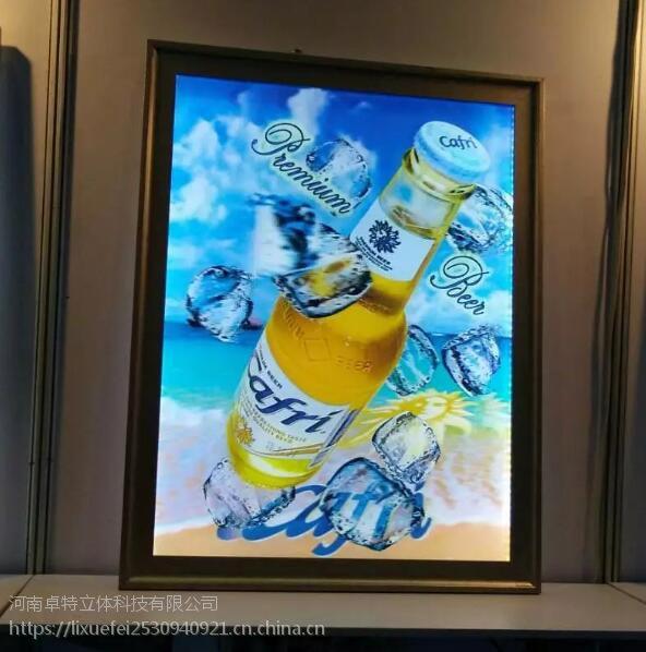 广告新宠3D立体广告画光栅广告变画创意广告画