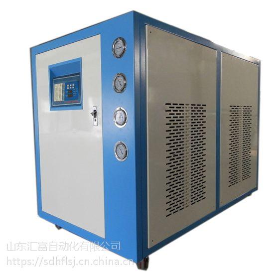 反应罐冷水机_反应釜专用冷水机_山东汇富专业冷水机厂家