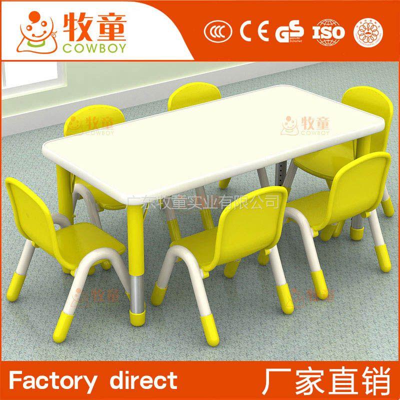 新款特价 幼儿园儿童实木学习蓝色课桌椅 长沙木质双人课桌椅厂家定制