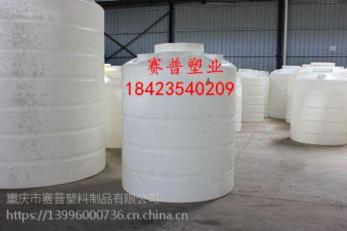 赛普供应2吨塑料水箱/优质PE水箱塑料储罐批发/硫酸盐酸储罐价格