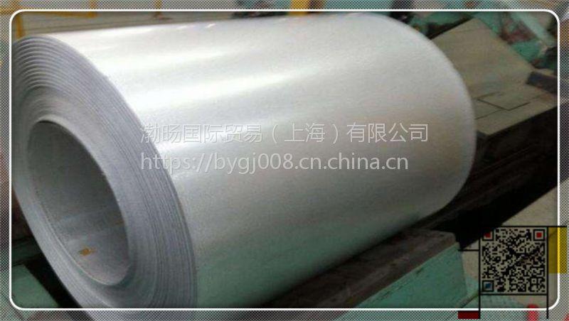 首钢耐指纹镀铝锌卷上海总经销