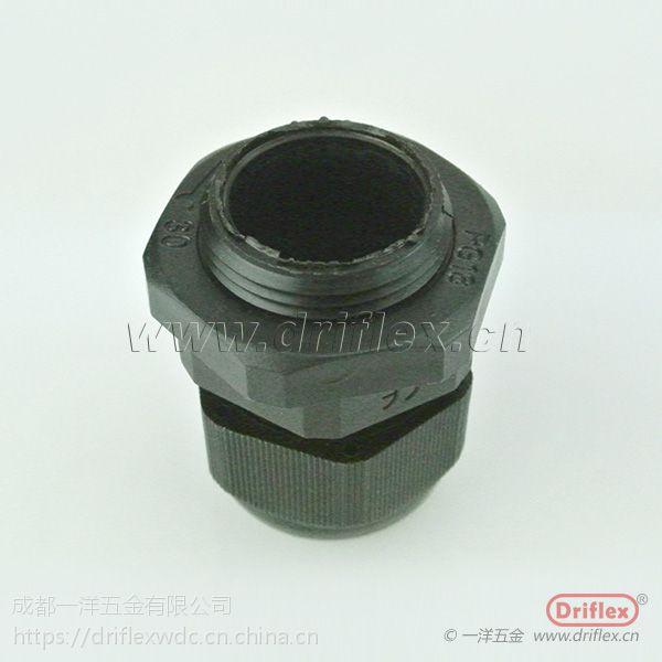 成都一洋厂家供应黑色 尼龙 电缆接头 电线电缆 防水穿线护套接头