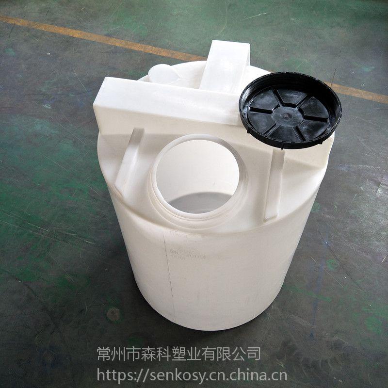 1吨加药箱 1000L圆形药剂搅拌桶 1立方pam溶解桶 洗洁精搅拌罐