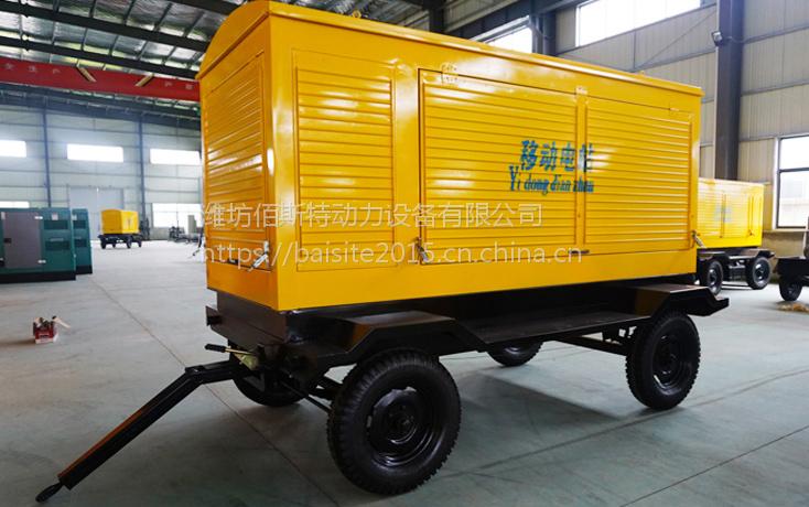 200KW防雨拖车型柴油发电机组 耐火砖生产专用防尘防雨罩发电机