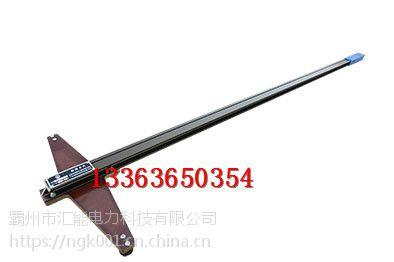 支距尺 工务测量工具 轨道支距尺 铁路方尺汇能