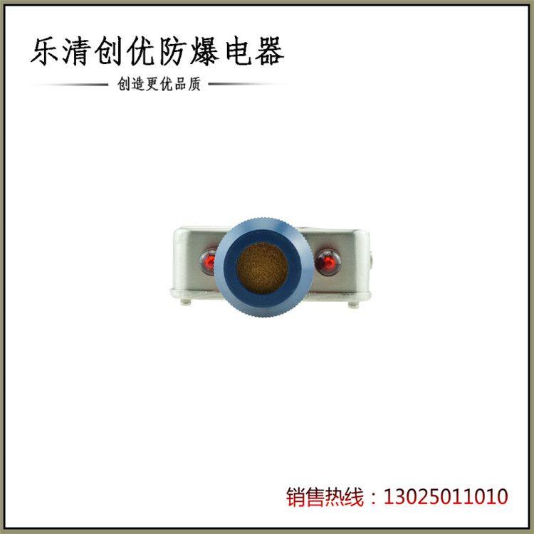 天地常州自动化KGQ7型矿用氧气传感器氧气传感器 正品保证全新