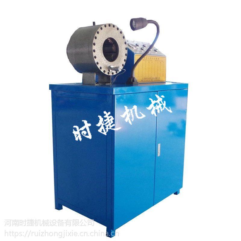 河南时捷供应SJ-64压管机 品质保证 移动方便