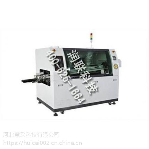 长沙小型波峰焊锡机 小型波峰焊锡机G-250DS哪家好