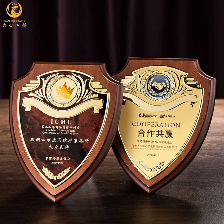 上海商会纪念纪念牌定制,协会活动纪念品,会长理事单位纪念牌