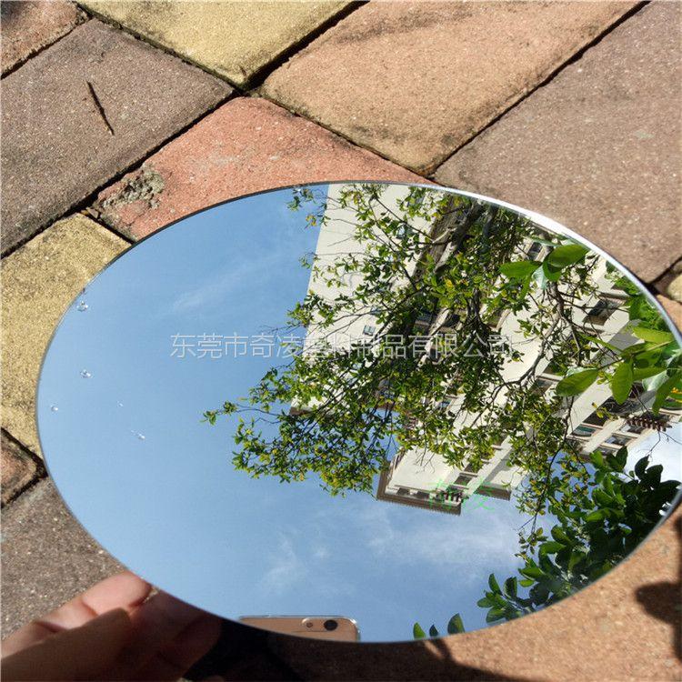 圓形鏡子,0.5MMPC镜片,透明正方形亚克力方片