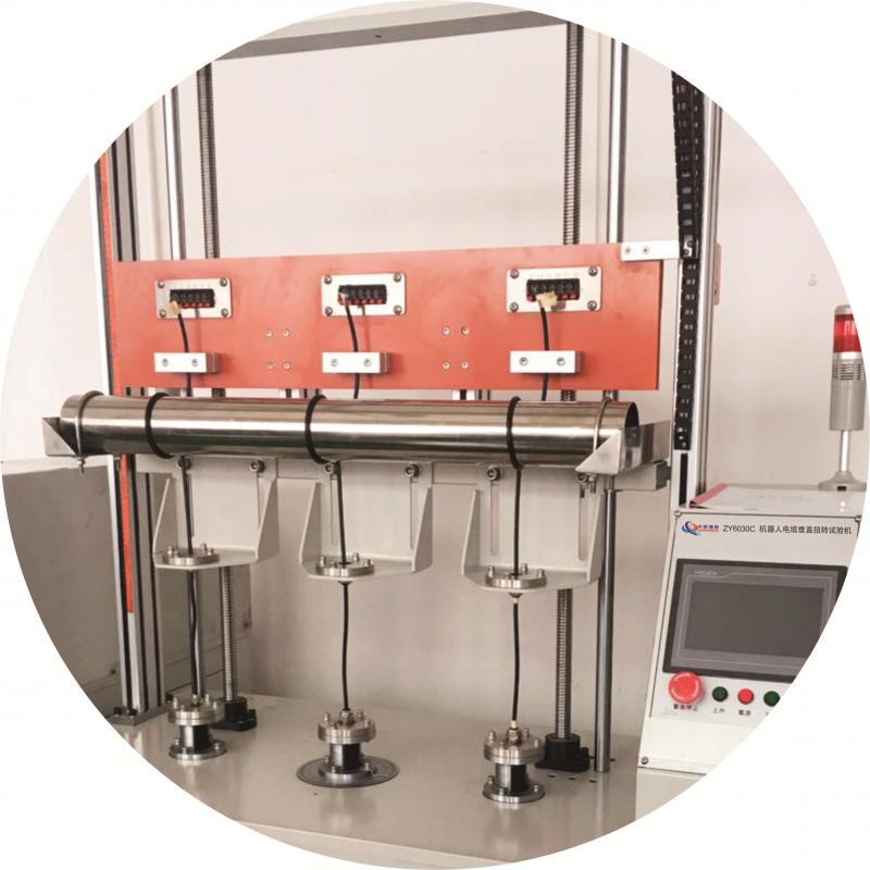 中诺牌机器人电缆垂直扭转试验机_机器人柔性电缆试验机