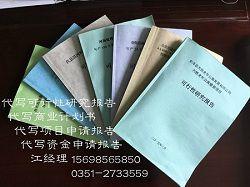 http://himg.china.cn/0/4_710_235570_250_187.jpg
