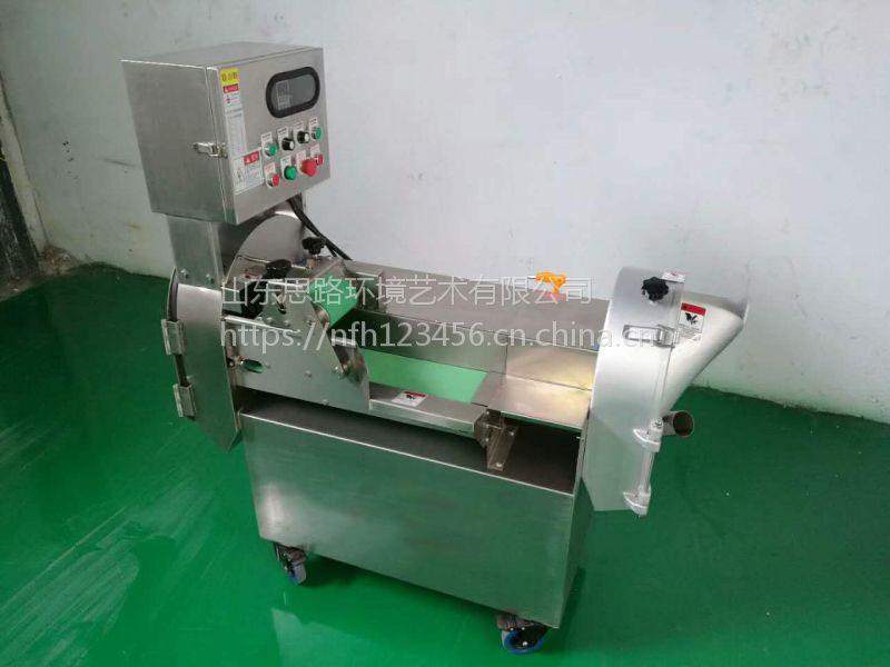 思路多功能果蔬切菜机 数字变频切菜机工作视频 酸黄瓜萝卜酱菜切片切丝切丁机