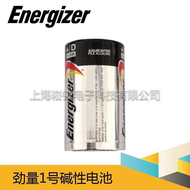 劲量1号电池 Energizer E95型电池 美国劲量1号电池LR20 D型1.5v