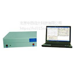 中西 单光测汞仪(电脑另配) 型号:JL7/ZX205 库号:M202578