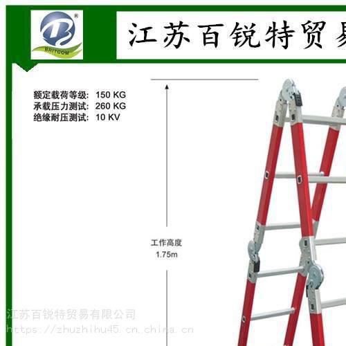天津直邮方管直梯_LCS260SGF1金锚出口玻璃钢方管直梯