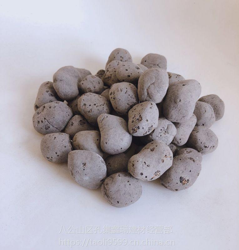 黄石陶粒哪里有卖 黄石陶粒厂