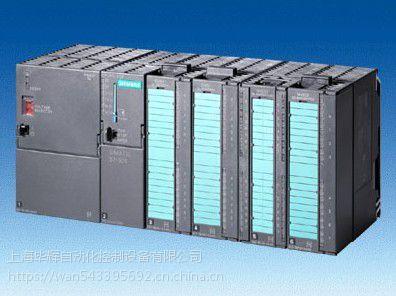 西门子6ES7368-3BF01-0AA0接口模块