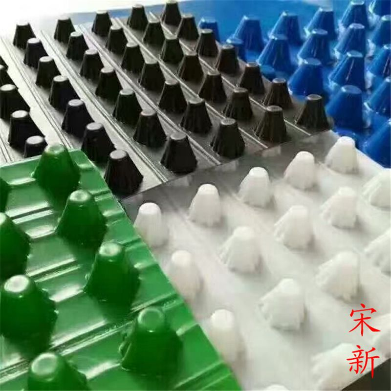 H20车库顶板塑料排水板山东价格