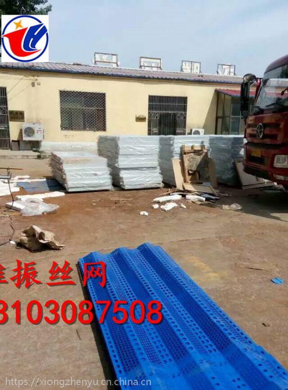 挡尘板 电厂防护网 挡风板