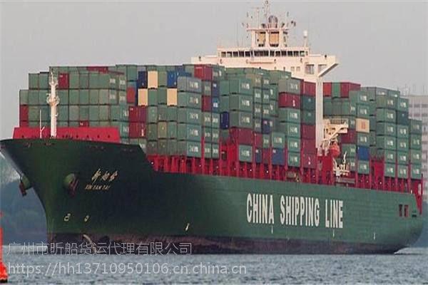 厦门到日照的门到门水运船运集装箱物流公司