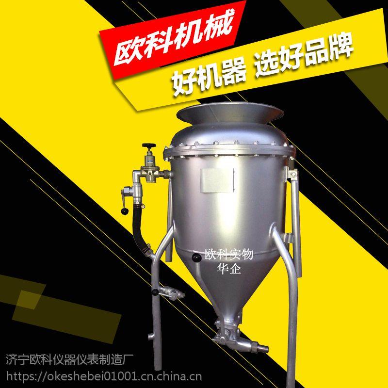 欧科风动BQF100II型装药器 防静电放炮器装药器