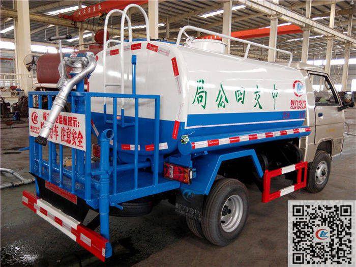 http://himg.china.cn/0/4_711_235478_700_525.jpg