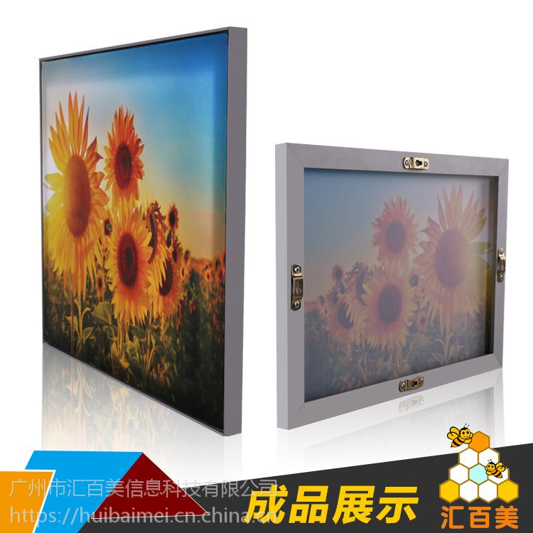 广州汇百美17mm超薄不打灯灯箱铝型材 单面软膜灯箱外框定制